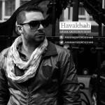 Arash Ardforoushan Havakhah 150x150 - متن آهنگ جدید هوا خواه آرش آرد فروشان