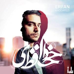 Erfan Khodafezi 300x300 - متن آهنگ برنامه عرفان و سیجل و بهزاد لیتو
