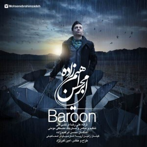 Mohsen Ebrahimzadeh Baroon 300x300 - متن آهنگ جدید بارون محسن ابراهیم زاده