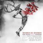 The Ways Ft Sadegh Shakh Be Shakh 150x150 - متن آهنگ جدید شاخ به شاخ صادق و The Ways