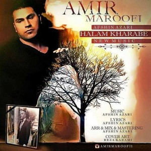 Amir Maroofi Halam Kharabe 300x300 - متن آهنگ جدید حالم خرابه امیر معروفی