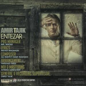 متن آهنگ جدید انتظار امیر تاجیک