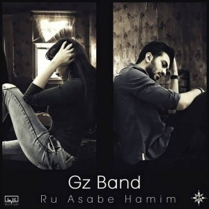 Gz Band Ru Asabe Hamim 300x300 - متن آهنگ جدید رو اعصاب همیم جیز باند