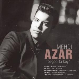 Mehdi Azar Begoo Ta Key 300x300 - متن آهنگ جدید بگو تا کی مهدی آذر