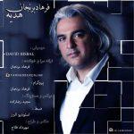 Farhad Berenjan Hedyeh 150x150 - متن آهنگ جدید هدیه فرهاد برنجان
