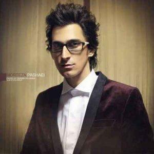 Morteza Pashaei Mano Ghalbam 300x300 - متن آهنگ جدید من و قلبم مرتضی پاشایی