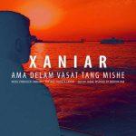 Xaniar Ama Delam Vasat Tang Mishe 150x150 - متن آهنگ اما دلم واست تنگ میشه زانیار خسروی