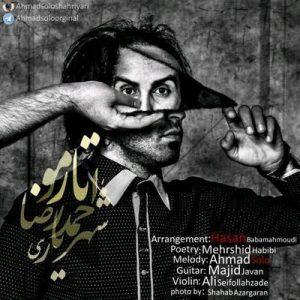 متن آهنگ جدید تار مو احمد سلو