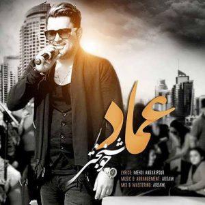 Emad Khoshbakhti 300x300 - متن آهنگ جدید خوشبختی عماد