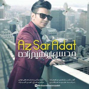 Mohsen Ebrahimzadeh Az Sare Adat 300x300 - متن آهنگ جدید از سر عادت محسن ابراهیم زاده
