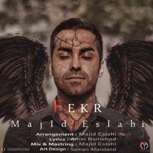 Majid Eslahi Fekr 300x300 - متن آهنگ جدید فکر مجید اصلاحی