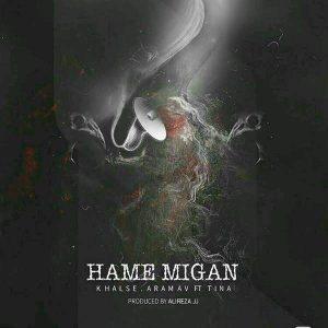 Sepehr Khalse Hame Migan 300x300 - متن آهنگ جدید همه میگن خلسه