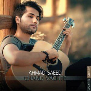 Ahmad Saeedi Chand Vaghte 300x300 - متن آهنگ جدید چند وقته احمد سعیدی