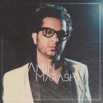 Amin Marashi Lajbazi 150x150 - متن آهنگ جدید لجبازی امین مرعشی