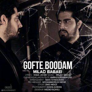Milad Babaei Gofte Boodam 300x300 - متن آهنگ جدید گفته بودم میلاد بابایی
