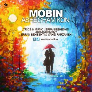 Mobin Ashegham Kon 300x300 - متن آهنگ جدید عاشقم کن مبین