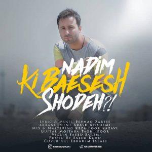Nadim Ki Baesesh Shodeh 300x300 - متن آهنگ جدید کی باعثش شده ندیم