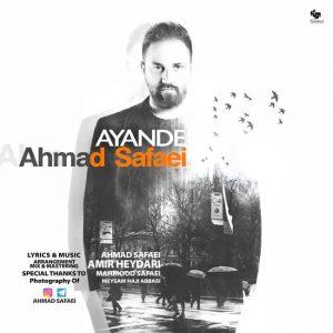 متن آهنگ آینده احمد صفایی