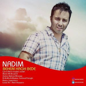 Nadim Behem Hagh Bede 300x300 - متن آهنگ جدید بهم حق بده ندیم