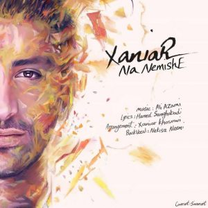 Xaniar Na Nemishe 300x300 - متن آهنگ جدید نه نمیشه زانیار خسروی