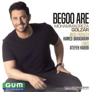 MohammadReza Golzar Begoo Are 300x300 - متن آهنگ جدید بگو آره محمد رضا گلزار