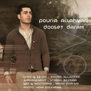Pouria Allahyari Dooset Daram 300x300 - متن آهنگ جدید دوستت دارم پوریا الهیاری