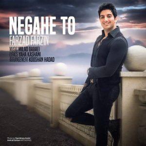 Farzad Farzin Negahe To 300x300 - متن آهنگ جدید نگاه تو فرزاد فرزین