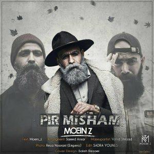 Moein Z Pir Misham 300x300 - متن آهنگ جدید پیر میشم معین زد