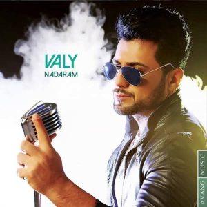 Valy Nadaram 300x300 - متن آهنگ جدید ندارم ولی