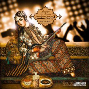 متن آهنگ مست مست احمد سعیدی