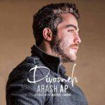 Arash AP Divooneh 150x150 - متن آهنگ جدید دیوونه آرش ای پی