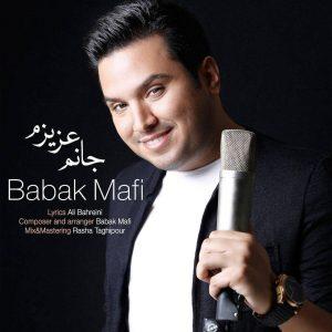 Babak Mafi Janam Azizam 300x300 - متن آهنگ جدید جانم عزیزم بابک مافی