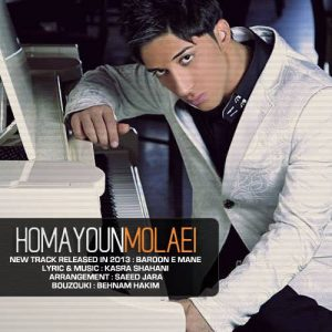 Homayoun Molaei Baroone Man 300x300 - متن آهنگ جدید بارون من همایون مولایی