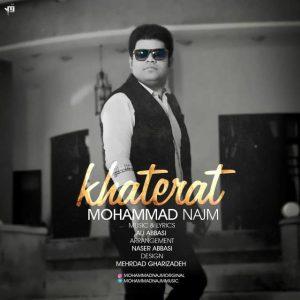 Mohammad Najm Khaterat 300x300 - متن آهنگ جدید خاطرات محمد نجم