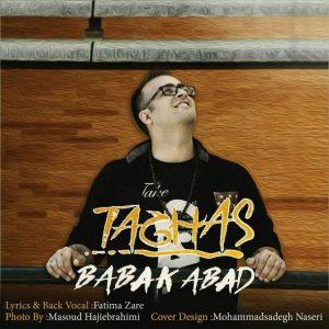 Music Babak Abad Taghas 300x300 - متن آهنگ جدید تقاص بابک آباد