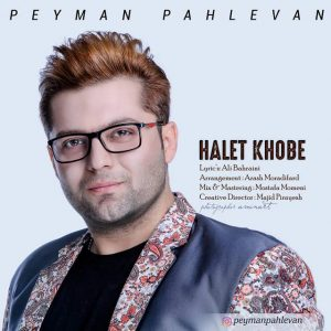Peyman Pahlevan Halet Khobe 300x300 - متن آهنگ جدید حالت خوبه پیمان پهلوان