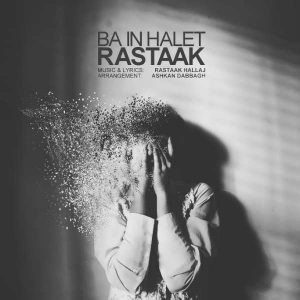 Rastaak Hallaj Ba In Halet 300x300 - متن آهنگ جدید با این حالت رستاک حلاج