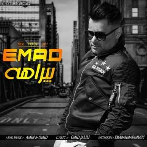 Emad Birahe 300x300 - متن آهنگ جدید بیراهه عماد