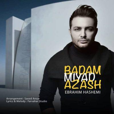 متن آهنگ جدید بدم میاد ازش ابراهیم هاشمی