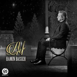 Aref Hamin Basseh 300x300 - متن آهنگ همین بسه عارف