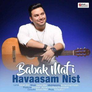 Babak Mafi Havasam Nist 300x300 - متن آهنگ جدید حواسم نیست بابک مافی