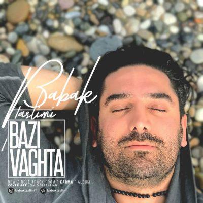 Babak Taslimi Bazi Vaghta e1528812728628 - متن آهنگ بعضی وقتا بابک تسلیمی