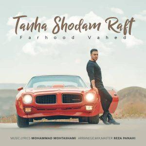 Farhood Vahed Tanha Shodam Raft 300x300 - متن آهنگ تنها شدم رفت فرهود واحد