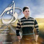 Farzad Babaei Delo Bebar 150x150 - متن آهنگ دل ببر فرزاد بابایی
