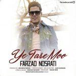Farzad Nosrati Ye Tare Moo 150x150 - متن آهنگ یه تار مو فرزاد نصرتی