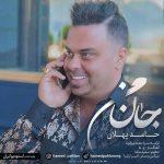 Hamed Pahlan Jane Man 150x150 - متن آهنگ جان من حامد پهلان