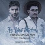 Hossein Zeynali ft Arat Az Dast Midam 150x150 - متن آهنگ از دست میدم حسین زینالی و آرات