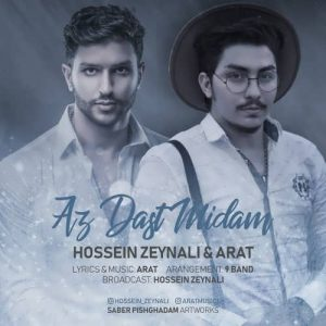 Hossein Zeynali ft Arat Az Dast Midam 300x300 - متن آهنگ از دست میدم حسین زینالی و آرات