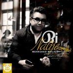 Mehrshad Molaee Bi Natije 150x150 - متن آهنگ بی نتیجه مهرشاد مولایی