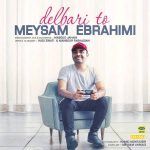 Meysam Ebrahimi Delbari To 150x150 - متن آهنگ دلبری تو میثم ابراهیمی